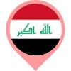 Посольство Ирака в Украине